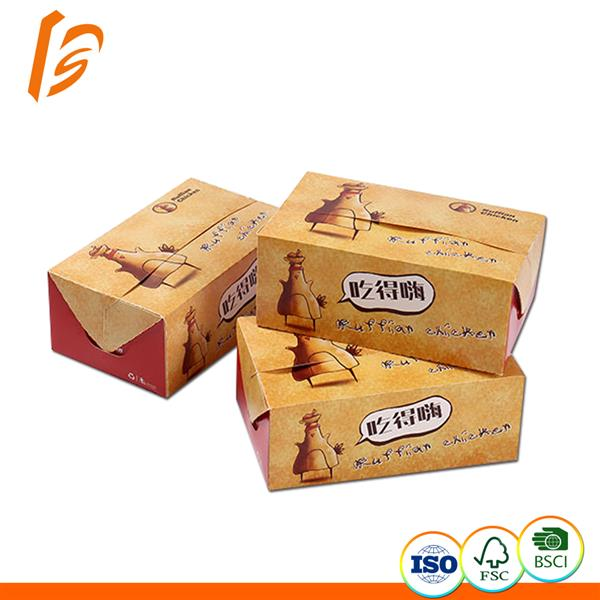 Fried chicken box foldable food pacakaging box