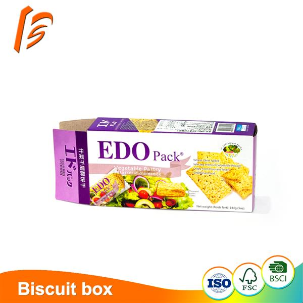 Biscuit box rectangular paper box