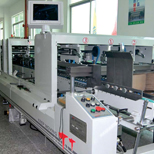 Automatic-bonding-Forming-machine