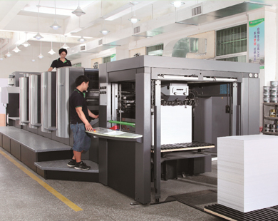 Bosing company has introduced the most advanced printing equiments from Gernman and Japan 02