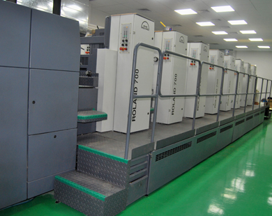 Bosing company has introduced the most advanced printing equiments from Gernman and Japan 03
