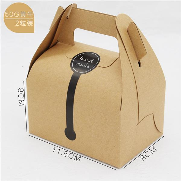 customized kraft paper box (3)